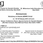 MIEF PROJECT: 2nd SHARADA WORKSHOP